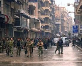 siria.jpg
