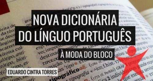 DICIONÁRIO.jpg