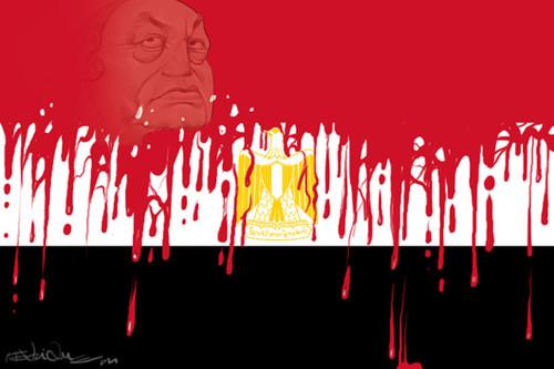 Há sangue no Cairo