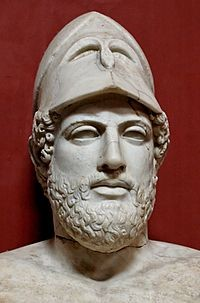 200px-Pericles_Pio-Clementino_Inv269_n2.jpg