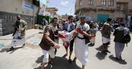 yemen-attack.jpg.image.784.410.jpg