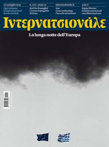 A capa da Internazionale.png