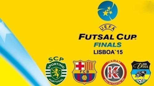 Uefa-Futsal-Cup.jpg
