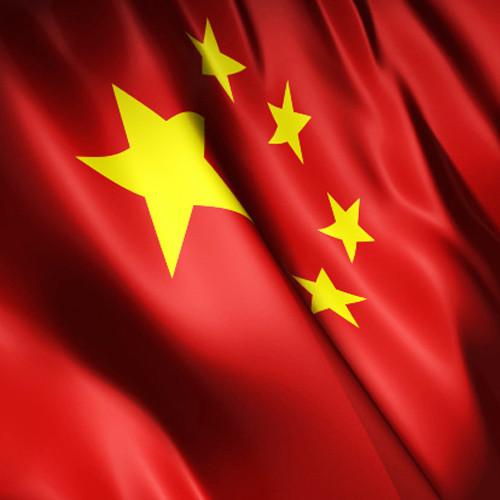China-Flag-.jpg