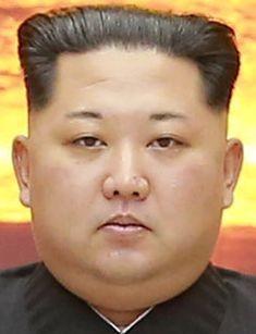 Kim_Jong-un_at_the_Workers'_Party_of_Korea_main_bu