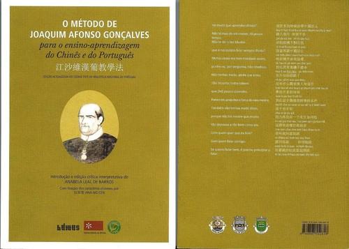 Livro Método Chinês Português.jpg