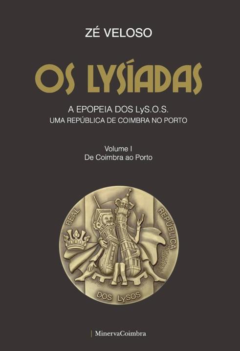 Os Lysíadas, capa.jpg