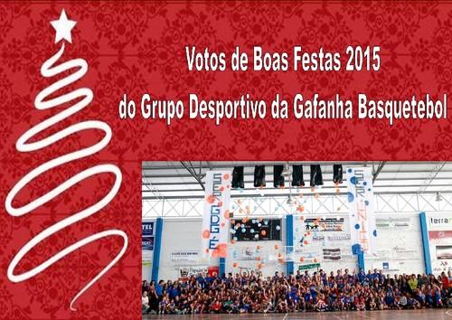 Postal natal 2015.jpg