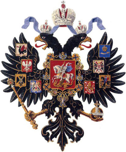 Lesser_Coat_of_Arms_of_Russian_Empire_2.jpg