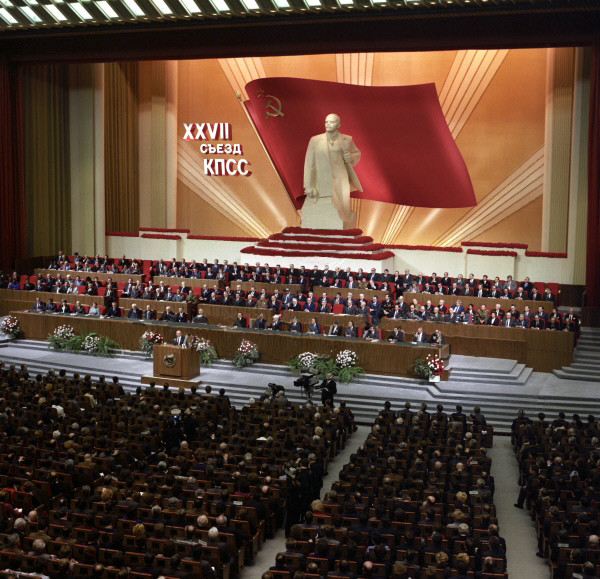 A general view of the 27th Congress of the Communi