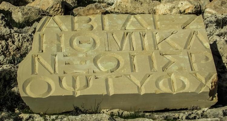 alfabeto-grego.jpg