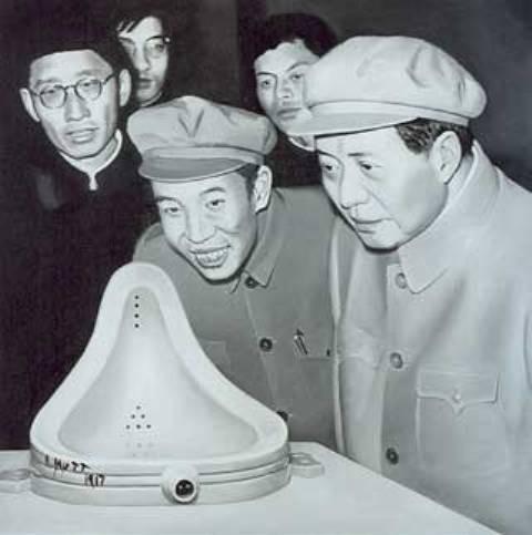 Mao Duchamp.jpg