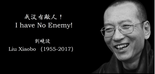 Liu Xiaobojpeg.jpg