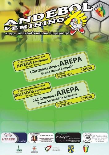 11150699_1071706902843549_8818867416070675729_n.jp