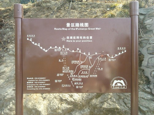 muralha_mapa_2014.jpg