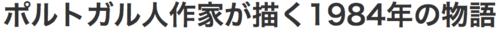 Nihon Kezai 1.png