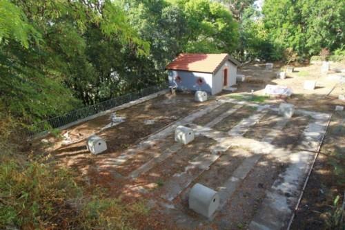 Reservatório do Botânico fachada norte.jpg