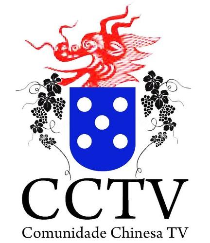 cctv_portugal.jpg