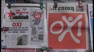 grec01.jpg