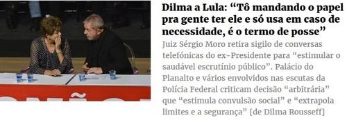 Brasil - Dilma e Lula 17Mar2016 a.jpg