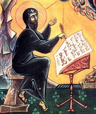 Santo Efraim.jpg
