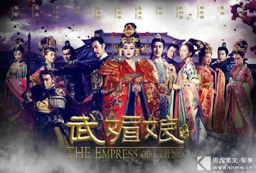 serie_de_tv_chinesa_3.jpg