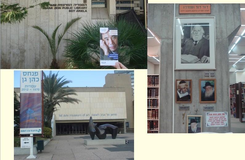 Israel - Parte 2_Fotos 2.jpg