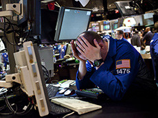 Erros Trading