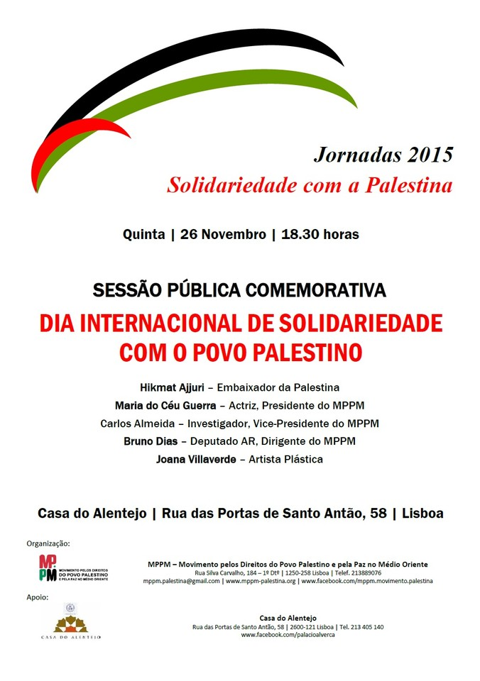 Cartaz Sessão MPPM 2015