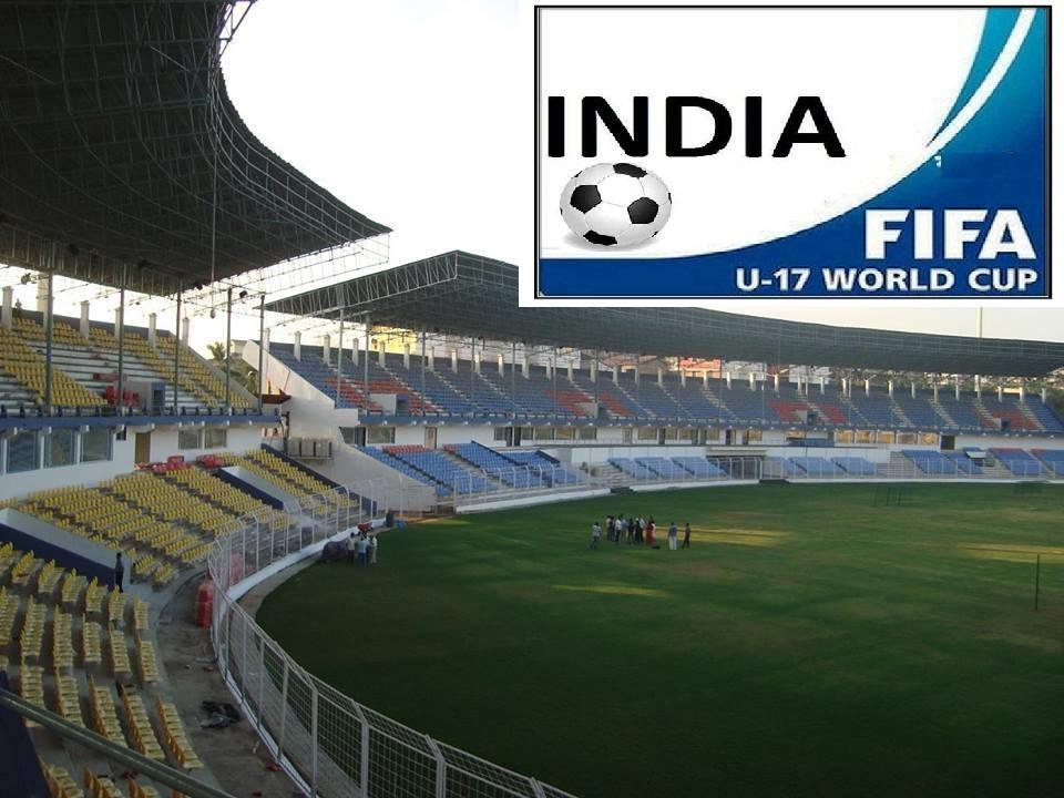 FIFA-2017-Goa.jpg
