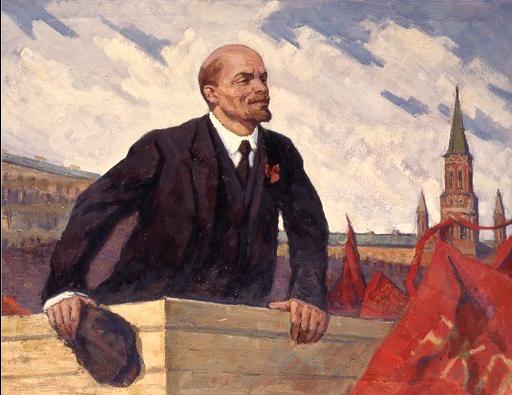 Lenine.png