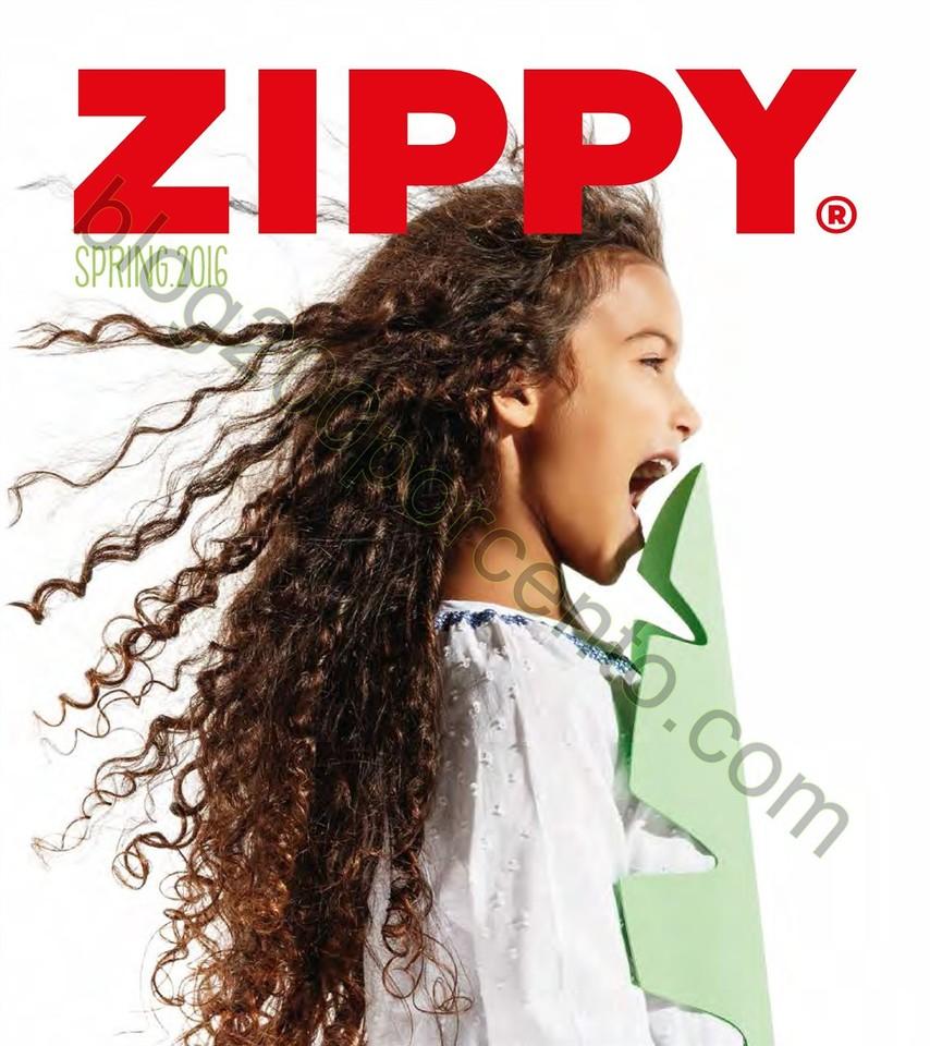 Primavera ZIPPY p1.jpg