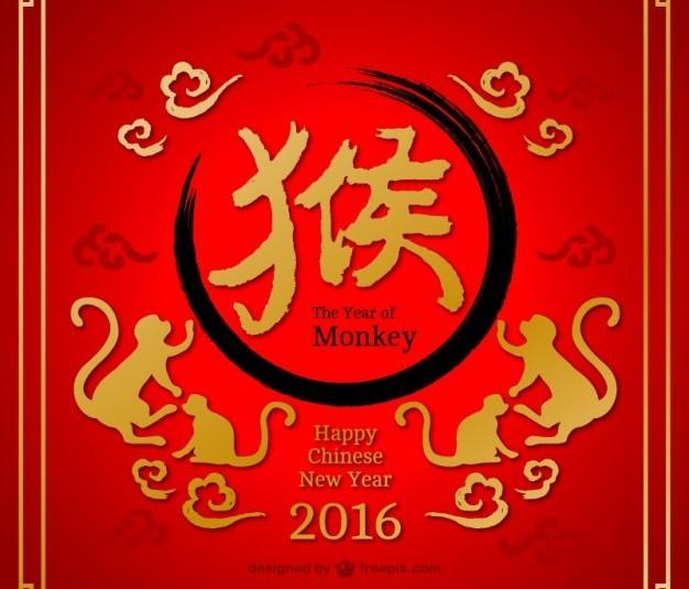 feliz-ano-novo-chines-2016-com-uma-circunferencia-