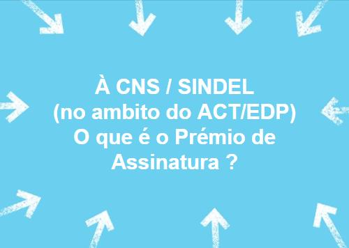 PremioAssinatura.png