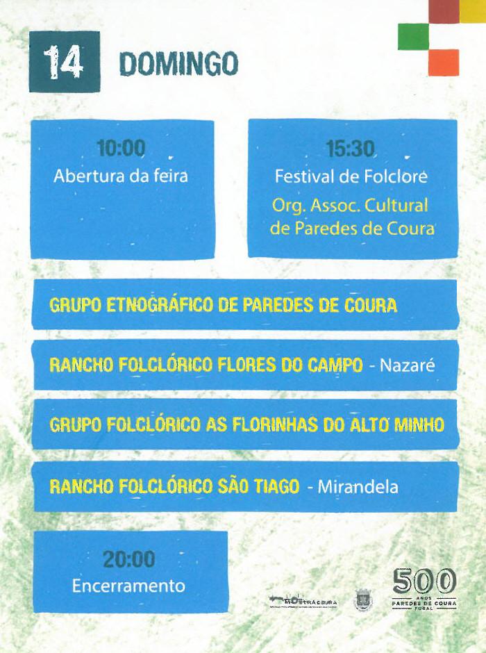 Feira Mostra Coura 2015 - 4