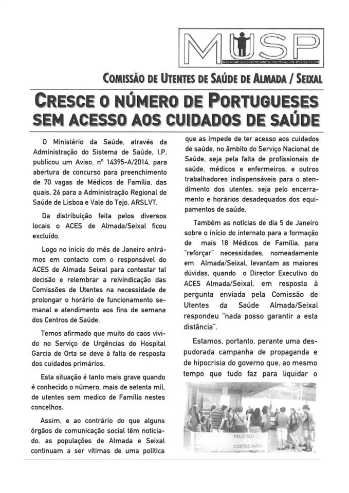 CUSPS Almada Seixal1
