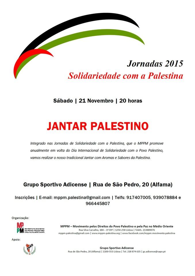 Cartaz Jantar 2015  MPPM