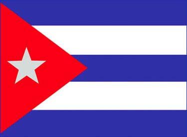 bandeira de Cuba.jpg