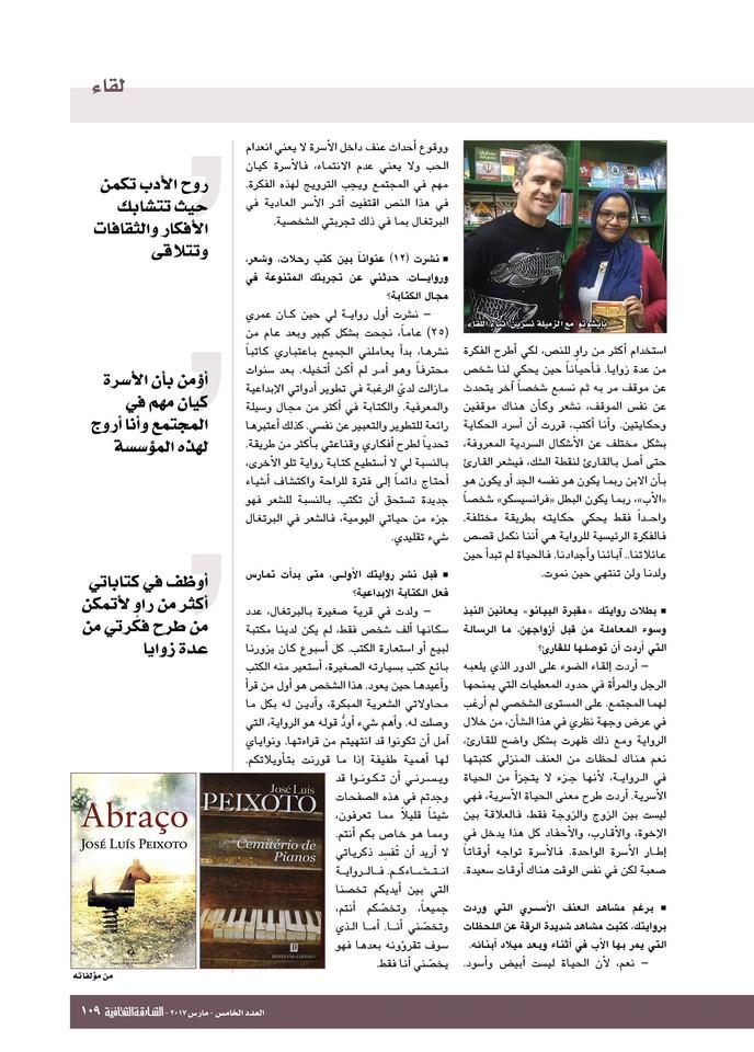 egipto 2.jpg