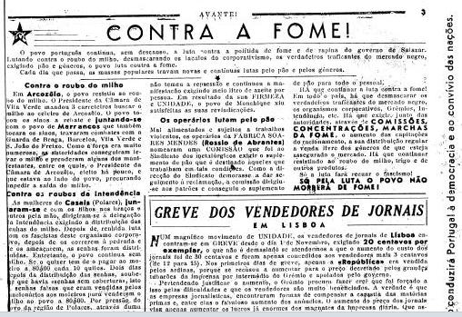 natal de 1946 fundições avante.png