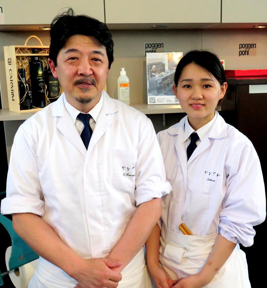 Tomoaki Kanazawa e a filha Sakura