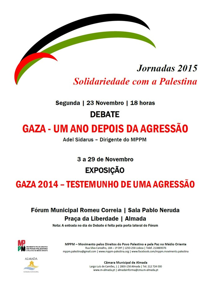 Cartaz Debate Gaza 2015