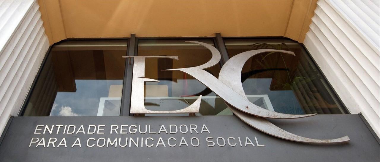 ERC1.jpg