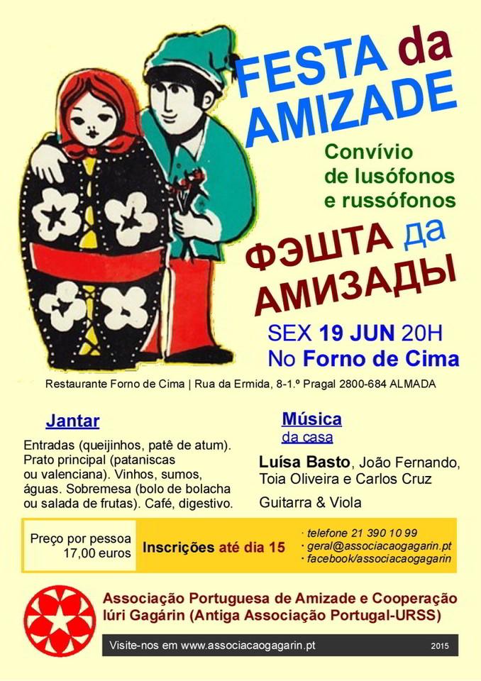 Festa-amizade_2015-06-19