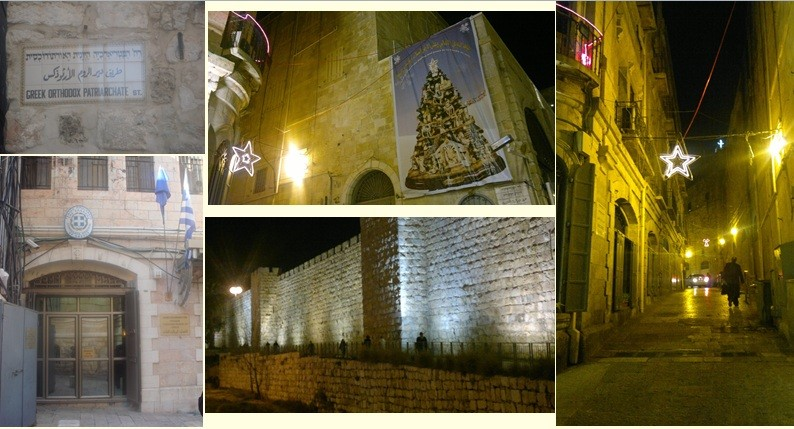 Composição 5_Israel Parte 4.jpg