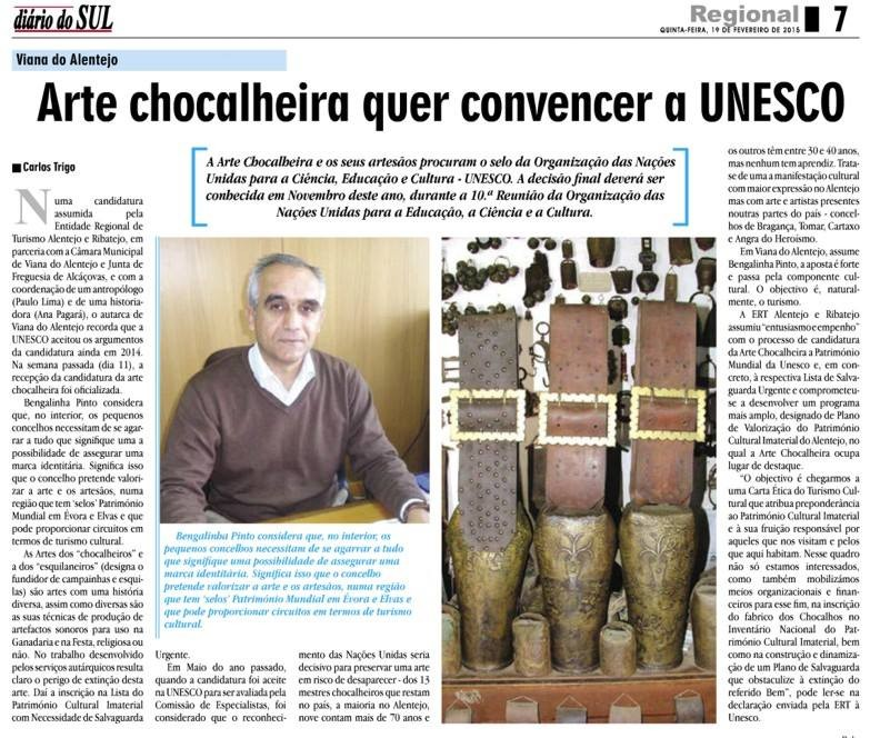 arte chocalheira chocalho Alcáçovas Unesco 2.jpg