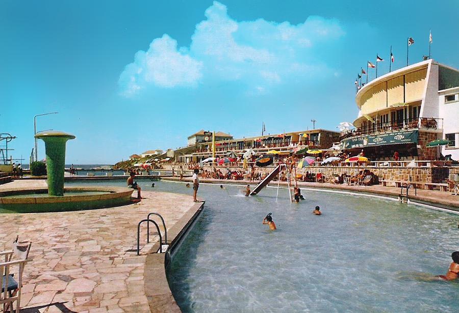Praia das Maçãs - Piscina.jpg
