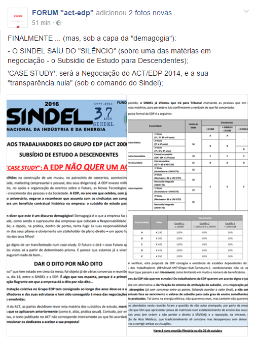 Sindel0.png