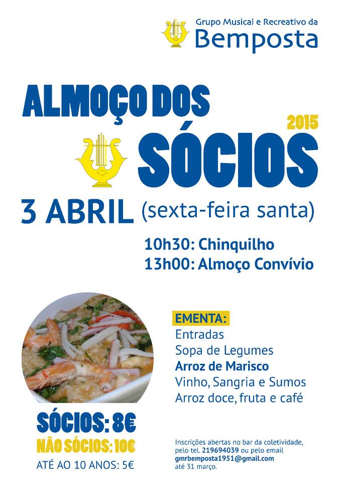 Almoco_Socio_2015.jpg