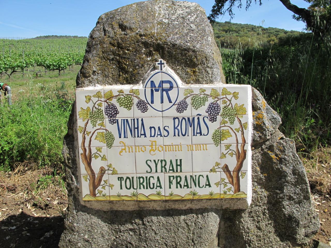 A entrada da Vinha das Romãs